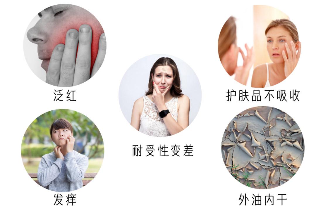 敏感肌肤应该如何洗脸?